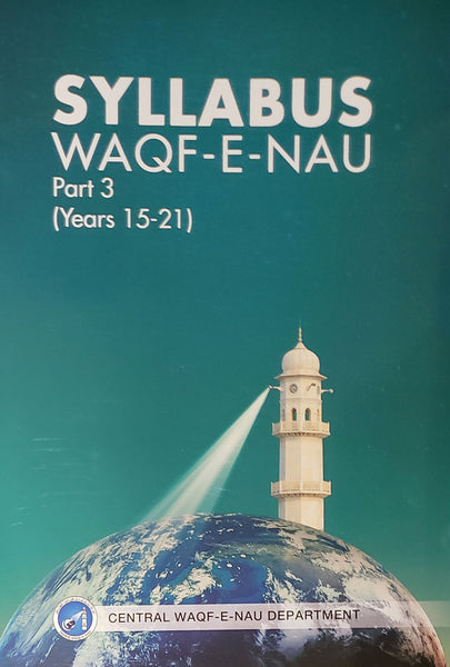 Syllabus Waqf-e-Nau (15-21 years)