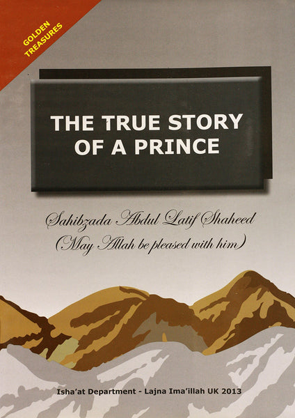 The True Story of a Prince