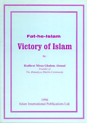 Victory of Islam