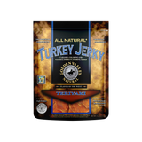 Natural Turkey Jerky 3.25 oz - Teriyaki