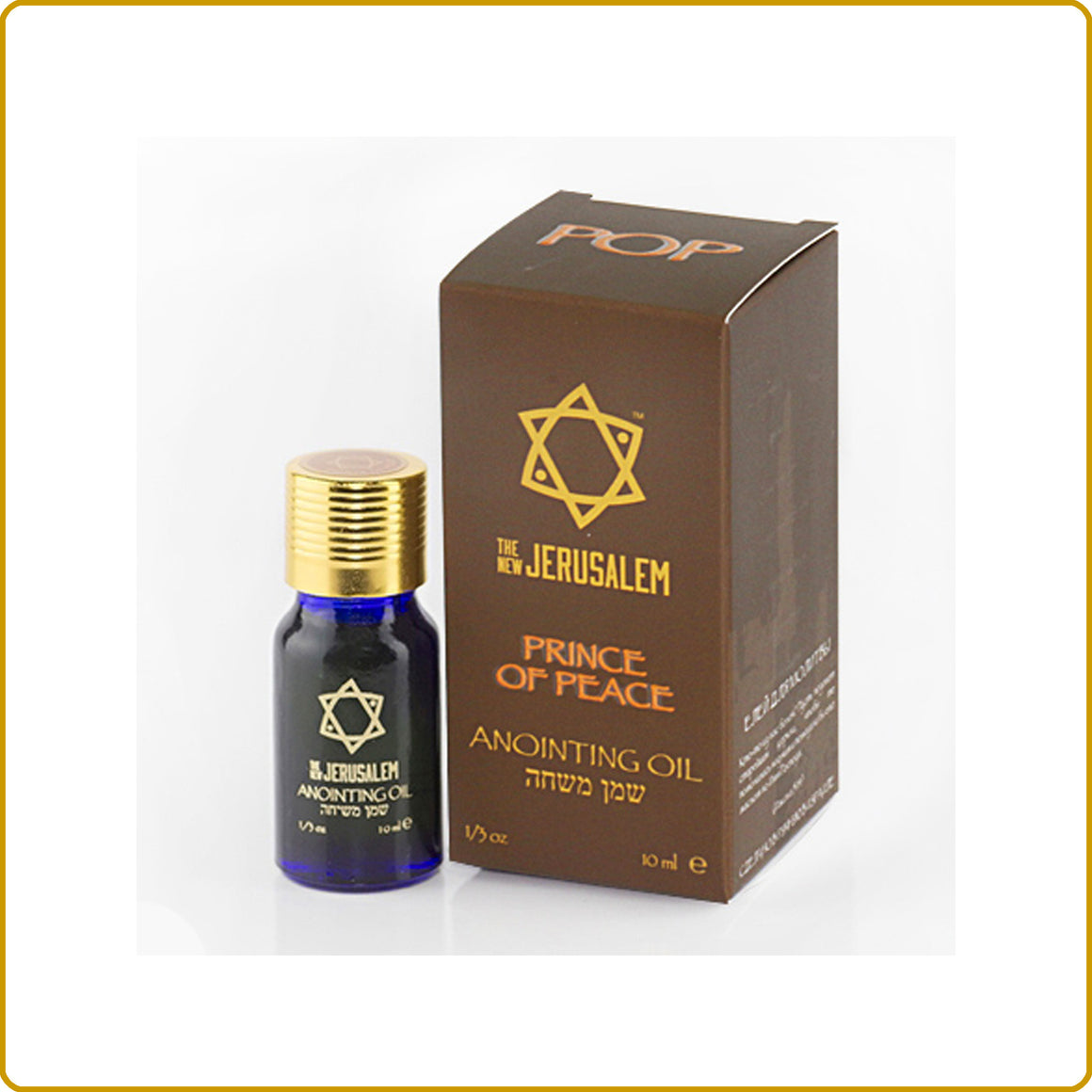 Prince of Peace Blessing Oil 10ml.