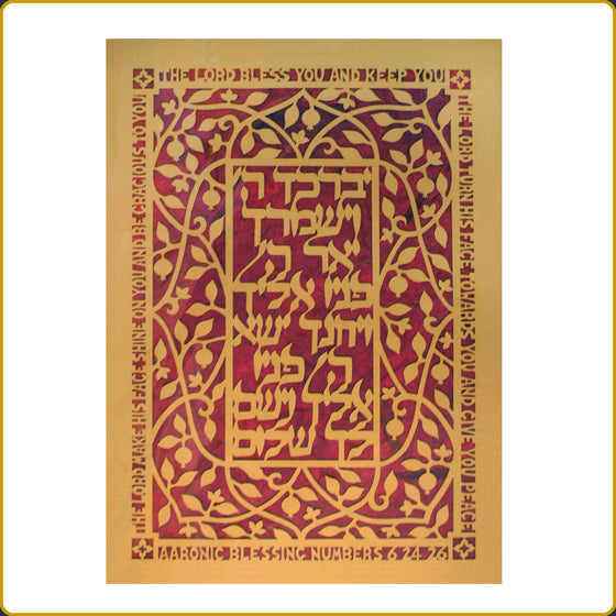 Aaronic blessing - Sephardic tiles - Red by Grace Alon