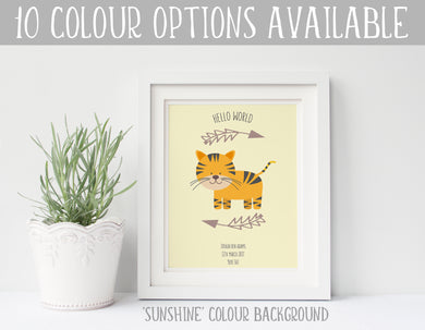 Custom Tiger Nursery Print, Tiger Nursery Decor, Hello World Print, tiger Nursery Wall Art, Tiger Wall art for nursery