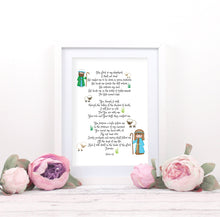 Psalm 23 Nursery Art, Psalm 23 Kids Art Print, Psalm 23 Christian Wall Art Print