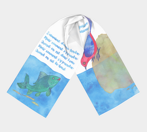 silky scarf featuring a had drawn, watercolor, bird and fish as they stare lovingly into each other's eyes, illustrating French children's song about unrequited love.