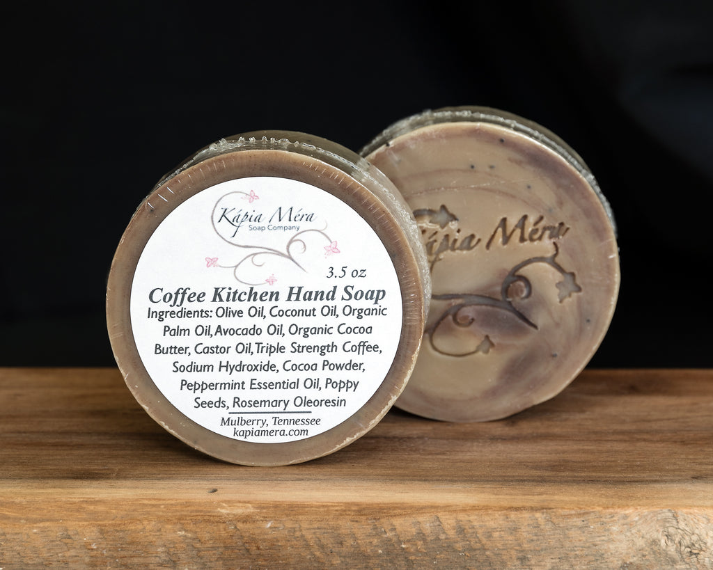 Coffee Kitchen Hand Soap (Vegan)