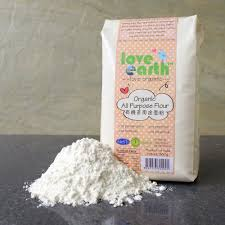 HARIFLOR WHEAT FLOUR 900G.