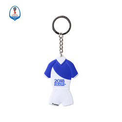 France Jersey Shaped Keychain Souvenir - Key Chain