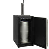 "Image of Kegco VSK-15SR20 15"" Wide Single Tap Stainless Steel Built-In Right Hinge Kegerator"