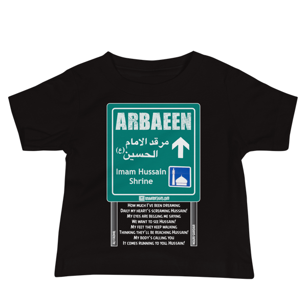 Way to Karbala - Ali Fadhil - Bella + Canvas 3001YB Baby Jersey Short Sleeve Tee