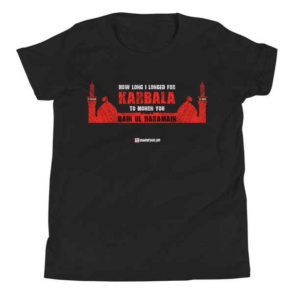 How Long I Longed for Karbala - Bella + Canvas 3001Y Youth Short Sleeve Tee