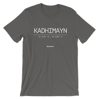 Holy Coordinates - Kadhimayn - Bella + Canvas 3001 Adult Short-Sleeve Unisex T-Shirt