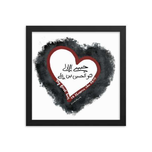 My First Love - Malikalligraphy Framed Poster