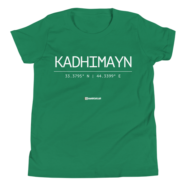 Holy Coordinates - Kadhimayn - Bella + Canvas 3001 -Youth Short Sleeve T-Shirt