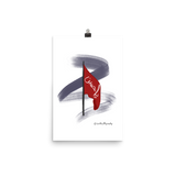 Flag of Hussain - Malikalligraphy Poster