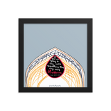 Tears for Hussain - Malikalligraphy Framed poster