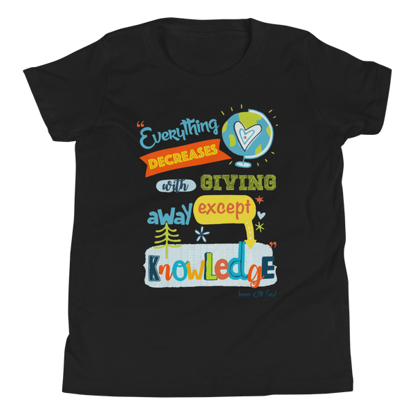 Give Knowledge - Bella + Canvas 3001Y Youth Short Sleeve Tee