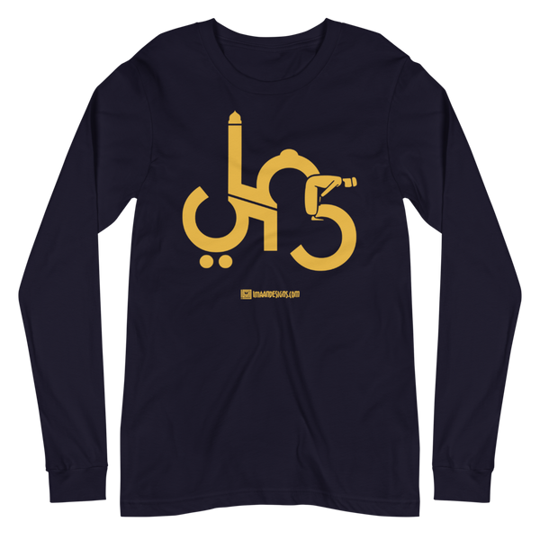 5:55 - Bella + Canvas Unisex Long Sleeve Tee