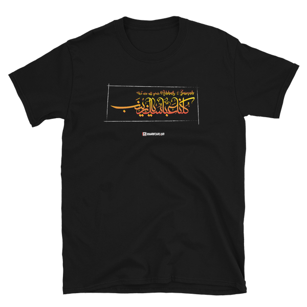 O Zainab - Adult Short-Sleeve