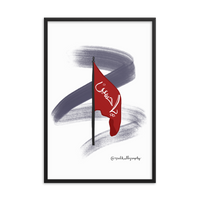 Flag of Hussain - Malikalligraphy Framed Poster