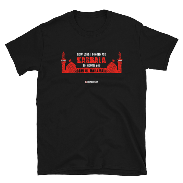 How Long I Longed for Karbala - Ammar Al Nashed - Adult Short-Sleeve