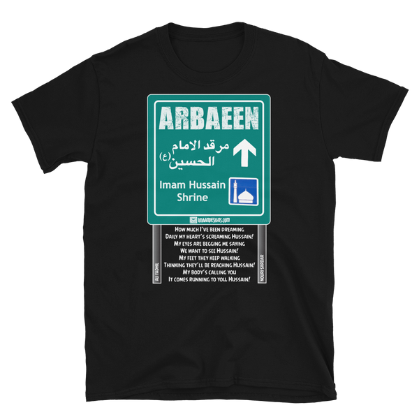Way to Karbala - Ali Fadhil - Adult Short-Sleeve