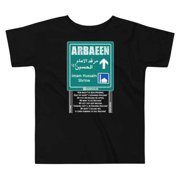 Way to Karbala - Ali Fadhil - Bella + Canvas 3001T Toddler Short Sleeve Tee