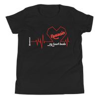 My Heart Beats Hussain - Bella + Canvas 3001Y Youth Short Sleeve Tee