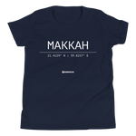 Holy Coordinates - Makkah - Bella + Canvas 3001 -Youth Short Sleeve T-Shirt