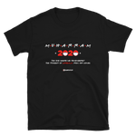At Home - Muharram 2020 - Adult Short-Sleeve