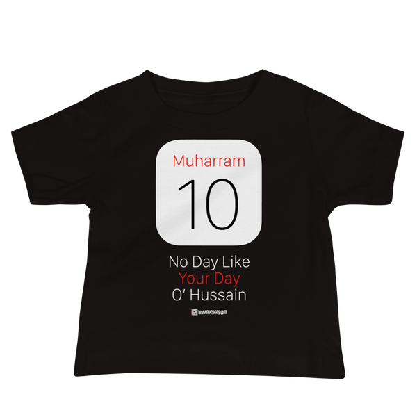 Muharram 10 - Bella + Canvas 3001YB Baby Jersey Short Sleeve Tee