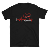 My Heart Beats Hussain - Adult Short-Sleeve