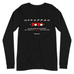 At Home - Muharram 2020 - Adult Long Sleeve
