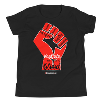 Hand of Resistance - Bella + Canvas 3001Y Youth Short Sleeve Tee