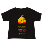 Under Your Dome - Ammar Al Nashed - Bella + Canvas 3001YB Baby Jersey Short Sleeve Tee