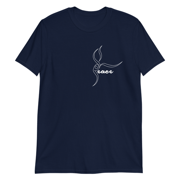 Salaam Peace - Adult Short-Sleeve