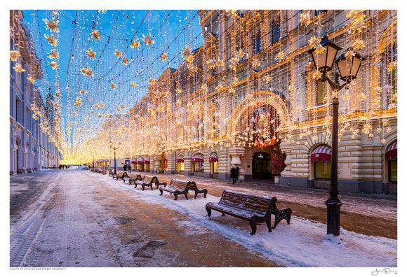 Lights of Nikolskaya Street Moscow