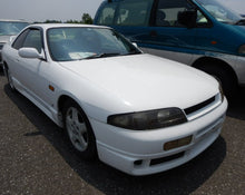 Load image into Gallery viewer, Nissan Skyline GTS25T R33 (Processing)