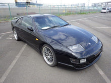 Load image into Gallery viewer, 1992 Nissan Fairlazy Z