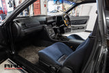 1992 Nissan Skyline GTS-T R32 Type M (SOLD)