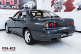 Nissan Skyline GTS25T R33 Sedan *Reserved*