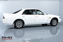 Load image into Gallery viewer, 1995 Nissan Skyline R33 GTS
