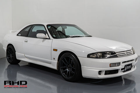1994 Nissan Skyline GTS25T R33 *Reserved*