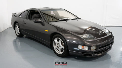 1991 NISSAN 300ZX FAIRLADY Z32 *Sold*