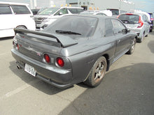 Load image into Gallery viewer, 1990 Nissan R32 Skyline GTR - April 10th