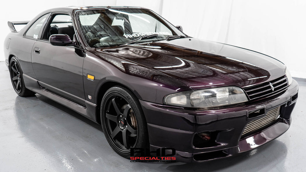 Nissan Skyline R33 GTS25T *Sold*