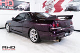 1995 Nissan Skyline GTS25T R33 (SOLD)