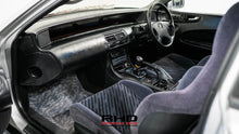 Load image into Gallery viewer, Honda Prelude *Sold*