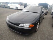 Load image into Gallery viewer, Nissan Skyline GTS-T R32 (Processing) *reserved*