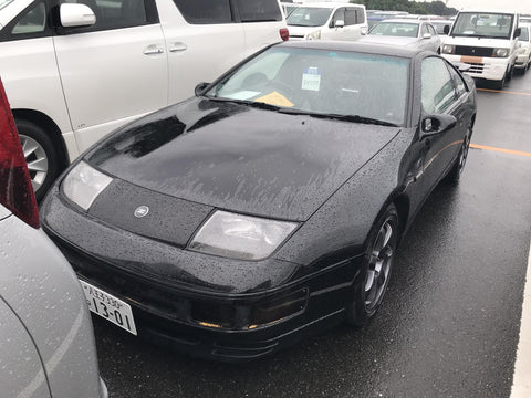 300ZX CZ32 (Arriving Early November)